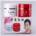 BEST SELLING Traditional Chinese medicine  spot whitening cream DAY FACE CREAM FREE SHIPPING