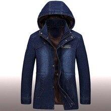 Осень Зима Ковбойское пальто для мужчин джинсовая куртка Вышивка с капюшоном Джинсовый плащ большой размер хлопок свободная ветровка мужская одежда