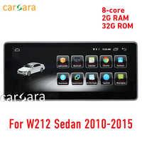 W212 touch screen Android head unit radio GPS Navigation stereo multimedia 10-15 2G RAM 10.25 E200 E250 E300 E350 E400 E63 AMG