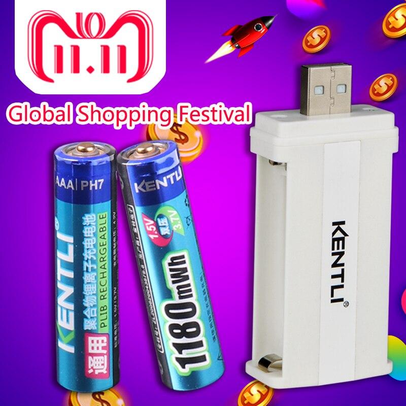 KENTLI 2 шт. без эффекта памяти В 1,5 в 1180mWh AAA литий-ионная аккумуляторная батарея + 2 канала литиевое зарядное устройство