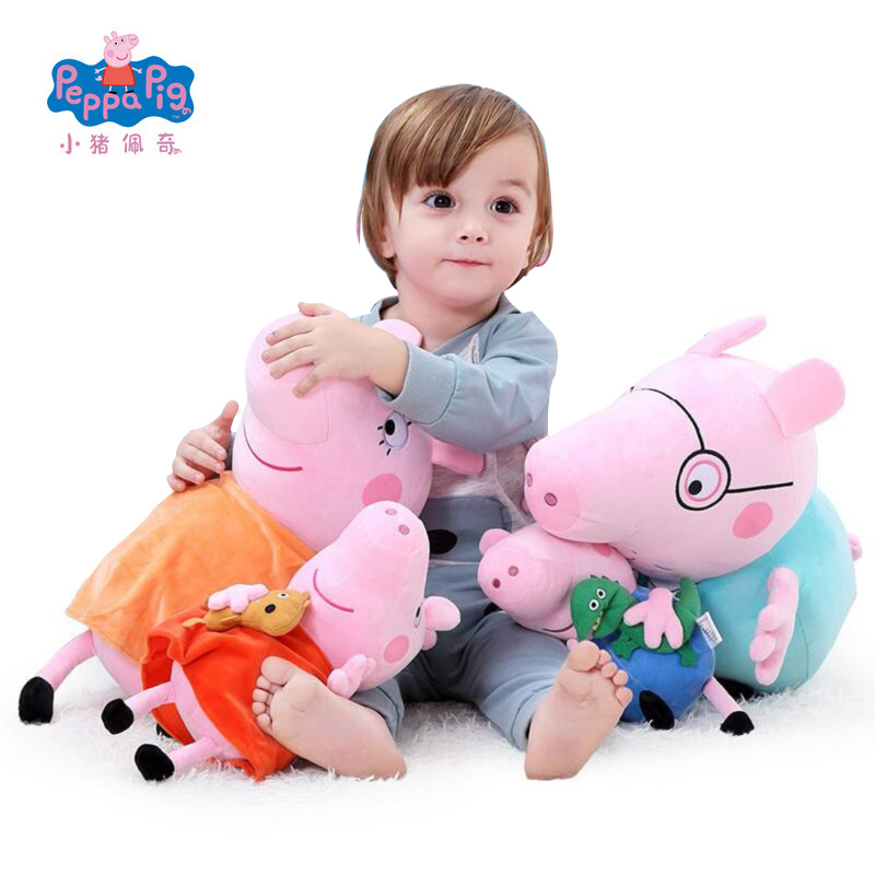 Original 4Pcs/set Peppa Pig Stuffed Plush Toy 19/30/46cm Friend Pink Pig Family Party Dolls Children's Day Gift Toy For Girl Kid