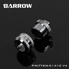 Barrow TYKN-K1410V4, OD14mm Keras Pipa Fitting, G1/4 Adaptor untuk OD14mm Keras Tabung Gadget(China)