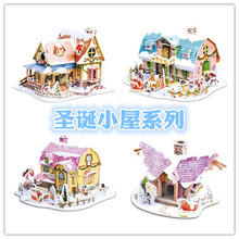 Educational creative christmas cottage house home 3D paper jigsaw puzzle develop assemble model children kid game