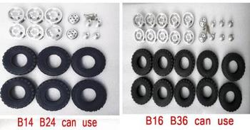WPL B14 B-14 B24 B-24 B16 B36 RC Car spare parts Metal wheel frame wheel hub Gravel tyres Tyre-Double rear wheel