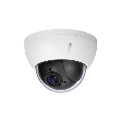 Nouveau modèle SD22204UE GN 2MP 4x Starlight PTZ caméra réseau, livraison DHL gratuite-in Caméras de surveillance from Sécurité et Protection on AliExpress - 11.11_Double 11_Singles' Day 1