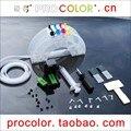 Высокое качество DIY оптовая продажа снпч четыре цвета радуги чернил многоразового картридж снпч место для epson HP / Canon / братья