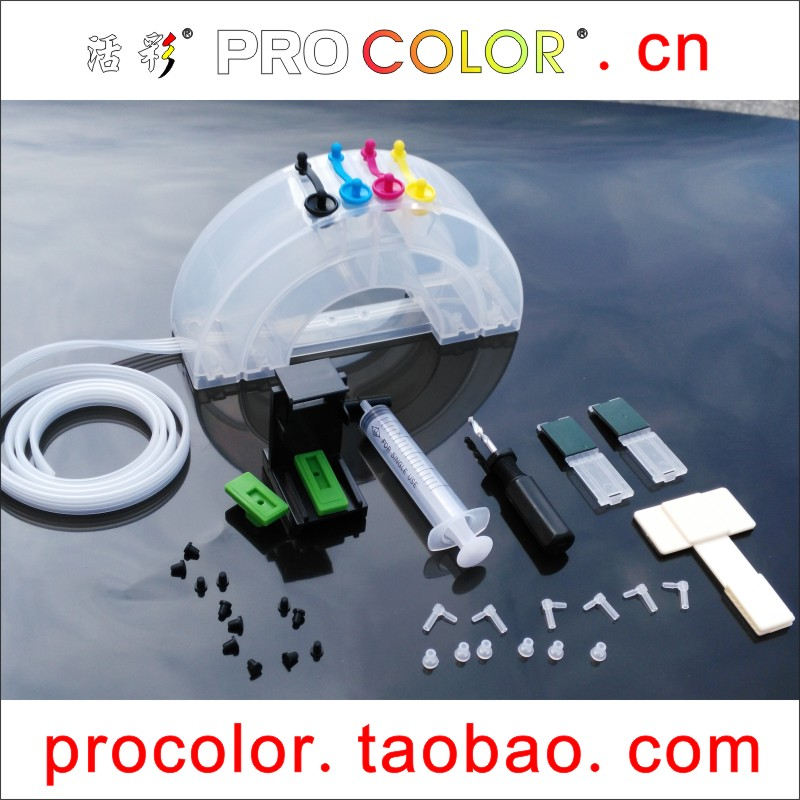DIY CISS kit with full accessaries ink tank for HP 21 60 56 74 901 121 300 Canon PG 445 510 210 815 845 440 540 Inkjet printers