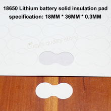 100pcs/lot 2 And 18650 Lithium Battery Insulation Gasket Meson 3 Series Solid Flat Pad Diy Fittings