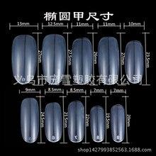 Plastic fake nails20 pcs / Bag oval shaped nail on the stick head Manicure nail fake nails factory Z-38