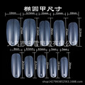 Plastic fake nails20 pcs / Bag oval shaped nail on the stick head Manicure nail fake nails factory Z-38