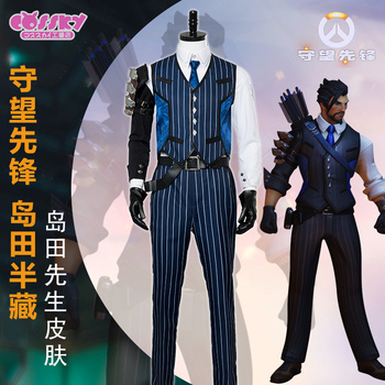 [STOCK] 2018 Game OW HANZO Battla Uniform Business Suit New Skin Full Set Cosplay Costume Men For Halloween Free Shipping New.