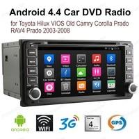 Android4.4 7 дюймов Автомобильный DVD для T/oyota H/ilux V/IOS старый C/amry C/orolla Pr/ado R/AV4 Pr/ado 2003 2008 2 din FM AM gps радио