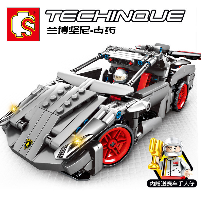 City Super Racers Compatible Legoed Supercar Lamborghini Veneno Model Building Blocks Bricks Child Kids Toys Sets