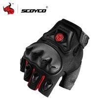 Scoyco мотокросс гонки по бездорожью перчатки мотоциклах половины пальцев перчатки дышащий сетки dh байк улица езда guantes luva