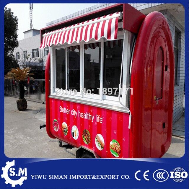 2017 Cheaper Mobile Food Cart Multifunctional Vending Car Mobile