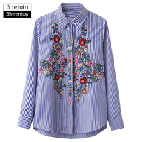 ShejoinSheenjoy Fashion Women Striped Floral Embroidery Blouse Shirt Top Turn Down Collar Long Sleeve Tops Casual