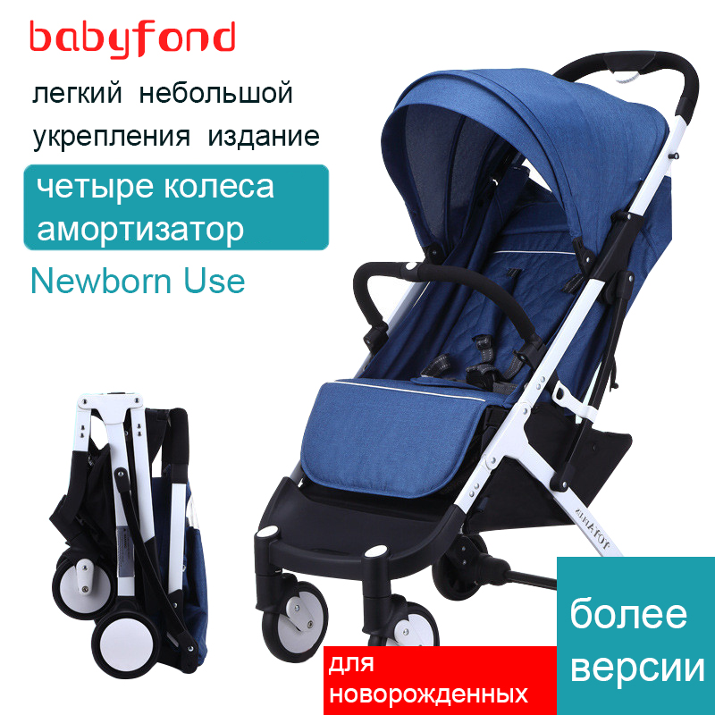 2018 Baby Stroller Ultra Light Can Sit and Lying Cart Can be On The Plane Umbrella Carts YY plus baby stroller 3 in 1 portable light umbrella folding baby carriage can take a lying cart can be on the plane bebek arabasi