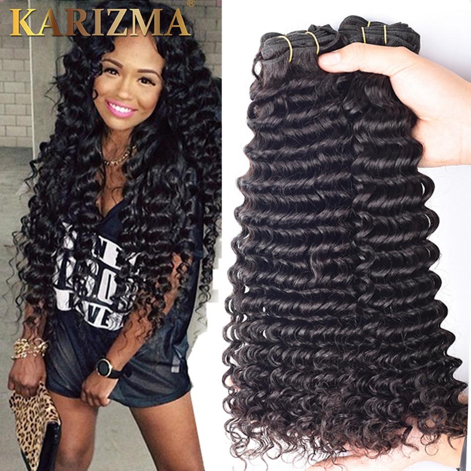 10A Brazilian Virgin Hair 3 Bundles Deep Wave Curl Mink