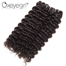 Oxeye girl Deep Wave Brazilian Hair Weave Bundles Natural Color Non Remy hair bundles Human Hair
