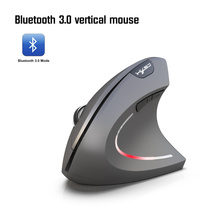 HXSJ new Bluetooth vertical mouse ergonomics 800/1600/2400DPI prevention mouse hand game office mice Pc notebook accessories