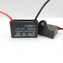 CBB61 конденсатор с алюминиевой крышкой, 450V 1,2 мкФ 400V конденсатор электрического вентилятора Электрический вентилятор пусковой конденсатор