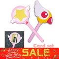 Anime Cardcaptor Sakura Captor Sakura Magic Cards set anime Cards Cosplay Playing Game Prop Car Cards set Credit birthday gift