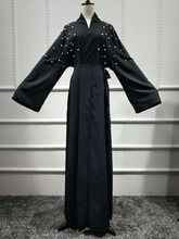 Muslim abaya dress musulman abayas for women