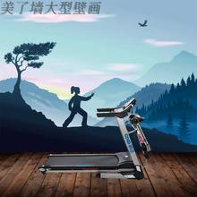 Free Shipping Taijiquan health culture wallpaper Chinese martial arts wallpaper fitness club wallpaper mural