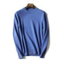 Shuchan 100% кашемир Для мужчин свитер Пуловеры с круглым вырезом Повседневное зима теплая Для мужчин пуловер свитера Высокое качество модные ди