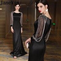 JaneVini 2018 пикантные черные сапоги Длинные мать невесты платья для женщин Русалка Одежда с длинным рукавом бисером атласное вечернее