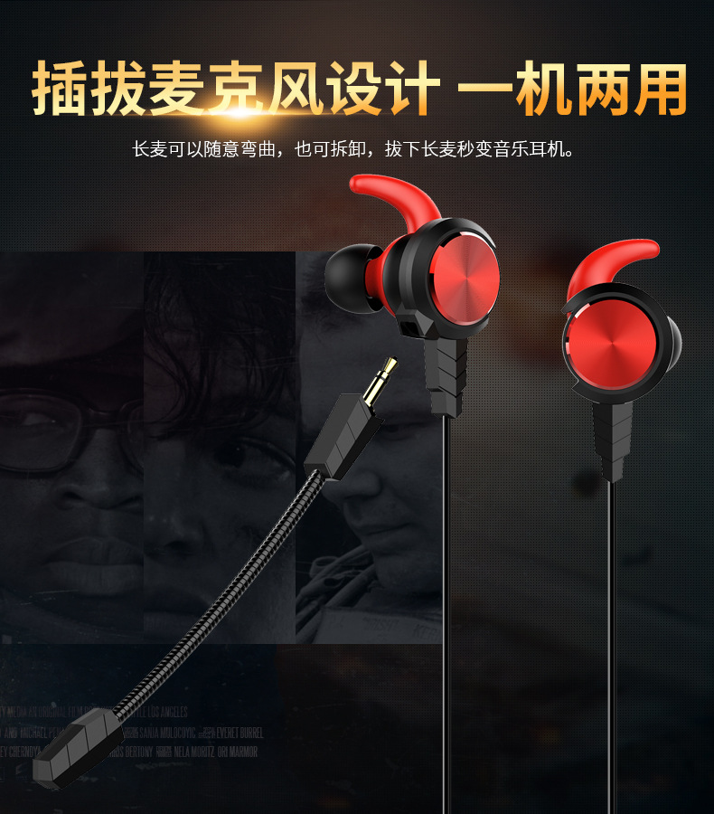 Professional Earphone Metal Heavy Bass Music Earpiece for Letv LeEco Le 2 Le2 Pro X620 fone de ouvido