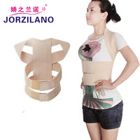 1x JORZILANO Breathable Women Unisex Kid Back Support Corrector Belts Bandage Belly In Lift Breast Sculpting