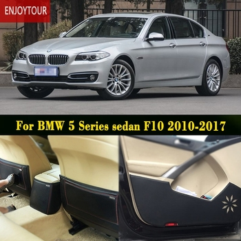 Auto pastiglie front door posteriore Sedile Anti-calcio mat Car-Accessori styling Per BMW serie 5 berlina f10 520i 523i 528i 2010-2017 Car - club Store