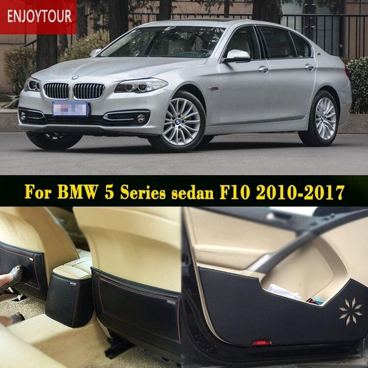Plaquettes de voiture siège de porte avant arrière Anti-coup de pied tapis accessoires de voiture pour BMW série 5 berline f10 528i 520i 523i 2010-2017