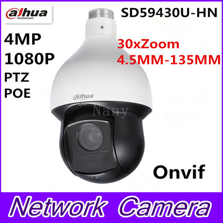 Dahua 4Mp PTZ Full HD 30x Network IR PTZ Dome Camera SD59430U-HN,free DHL shipping dahua 4mp ptz full hd 30x network ir ptz