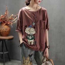 Милая женская футболка с рисунком из мультфильма, лоскутные рваные футболки с карманами, Harajuku Mori, повседневный топ для девочек, Femme, лето