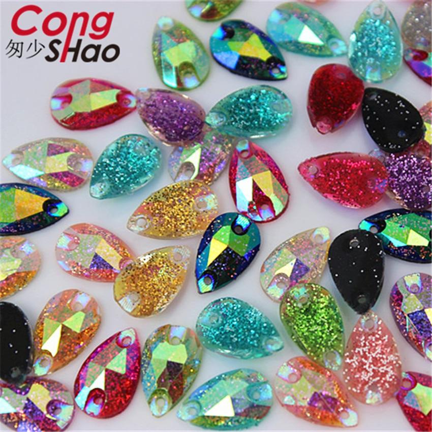 Конг Шао 300 шт. 7*12 мм мелкий порошок AB Красочные плоской задней смола падения Rhinestone камнями и кристаллами швейные 2 отверстия костюм YB703