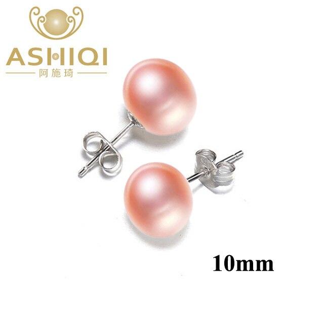 10mm pink