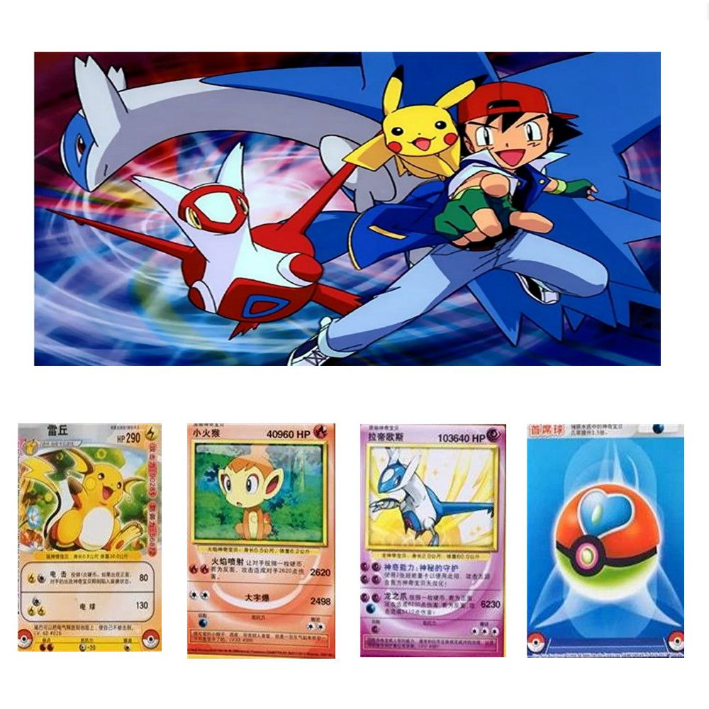 36 Pcs/lot Xy Trading Collection Card Ex Evolutionary Battle Pikachu Cards Jeni Turtle Charmander Action Figures Kid Gift Toy