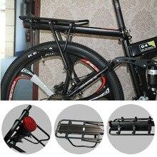Держатель для велосипедной стойки, полка для велосипеда Brompton, велосипедная стойка, грузоподъемность до 50 кг, регулируемый дизайн, алюминиевый сплав, велосипедная переноска