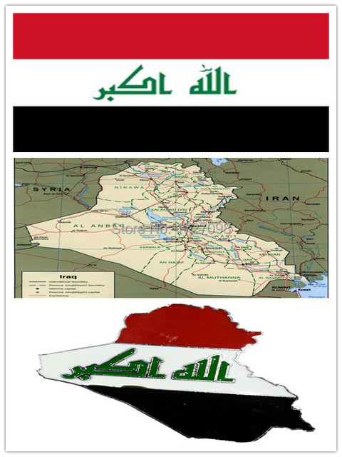 Raq flag plus map 3d car sticker aluminum iraq flag plus map car sticker iraq flag