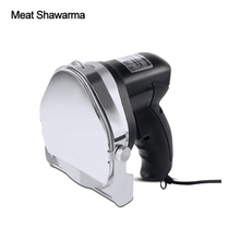 Meat Shawarma Automatic Electric Doner Kebab Slicer for Shawarma 110V-240V Kebab Slicer Gyros Knife Quality цена