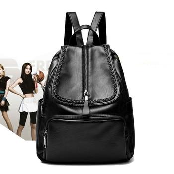 9186985f60f9 Product Offer. Модные рюкзаки для девочек-подростков, женский рюкзак из  искусственной кожи, школьная сумка, повседневная ...
