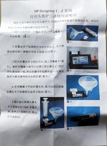 Image 5 - ทำความสะอาดหัวพิมพ์เครื่องมือสำหรับHP 70 72 88 91 940หัวพิมพ์สำหรับHp OfficejetPro K550 K8600 L7480 L7590 K5400 8500 8000 D5800printer