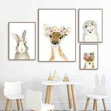 Deer Rabbit Hedgehog Dog Wall Art Canvas Painting Nordic Posters And Prints Animals Pop Pictures Baby Kids Room Decor