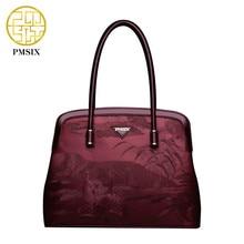 PMSIX 2017 NEW Autumn and Winter Handbag classic bags  Large capacity Women bags casual zipper convenient Hard PU black red bags