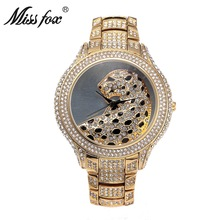 2009 New Wild Leopard Watch with Diamond Ribbon Watch