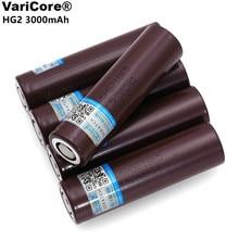 VariCore 100% New Original HG2 18650 3000mAh battery hg2 3.6V discharge 20A, dedicated E-cigarette batteries