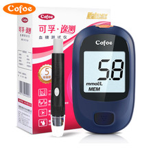Cofoe Yice Blood Glucose Meter with 50 strips test paper and 50 lancets Blood Collecting Needle blood sugar detection Glucometer
