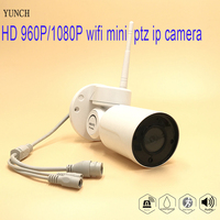YUNCH 960P 10180P Yoosee P2P MINI IP PTZ Bullet Network Camera Outdoot Waterproof Support Onvif Audio